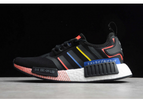2020 adidas NMD R1 Black Multi Color FY1433 For Sale
