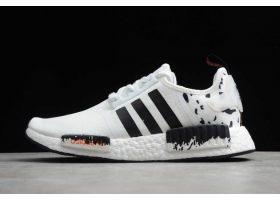 2020 adidas NMD R1 White Black Coral FW7570 For Sale
