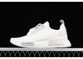 2021 adidas NMD_R1 V2 Cloud White Core Black H01927 For Sale