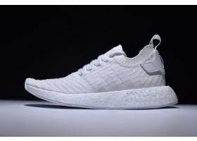 Mens adidas Originals NMD R2 Primeknit White Red