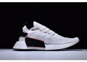 New adidas NMD R2 Primeknit FTWR White Core Black Red Mens Size 1 600x401