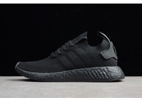 New adidas NMD R2 Primeknit Triple Black