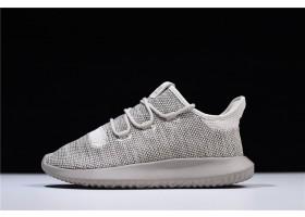 New adidas Tubular Shadow Knit Grey Shoes