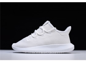 New adidas Tubular Shadow Triple White