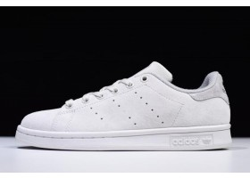 Reigning Champ x adidas Stan Smith White Shoes