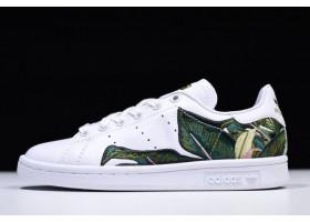 Womens adidas Originals Stan Smith White Green Golden