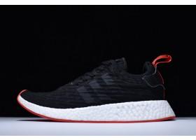 adidas NMD R2 Primeknit Black White Core Red
