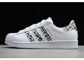 2020 adidas Originals Superstar White Leopard Stripes FV3452 For Sale
