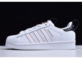 2020 adidas Superstar White Black Red Blue Gold FW6775 For Sale
