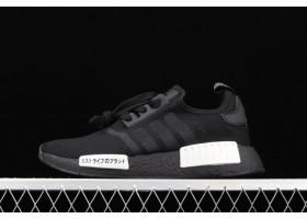 2021 adidas NMD_R1 V2 Japanese Side Print Black White H01928 For Sale