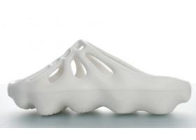 Adidas Yeezy 450 Slide White WD686F
