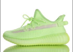 Kids Adidas Yeezy Boost 350 V2 Clay EG5293