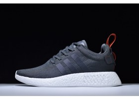 New adidas NMD R2 Boost Primeknit Navy White Red