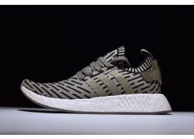 New adidas NMD R2 Primeknit Olive Green Trace Cargo