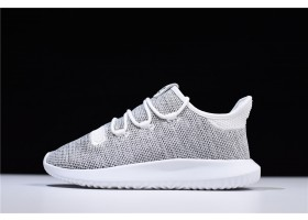 New adidas Tubular Shadow Knit Grey White Shoes