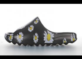 PEACEMINUSONE x Adidas Yeezy Slide FB6348