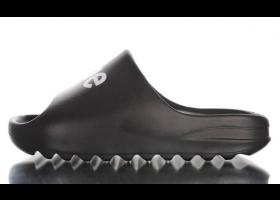 Supreme x Adidas Yeezy Slide FB6348