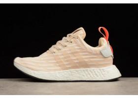 WMNS adidas Originals NMD R2 Linen White Running Shoes