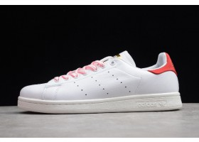 adidas Stan Smith CNY White Red Pink Gold