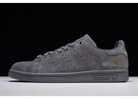 adidas Stan Smith Dark Grey Metallic Gold