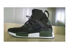 Adidas NMD XR1 High Dark Green White