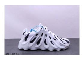 Adidas Yeezy 451 White Black