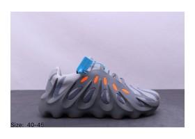 Adidas Yeezy 451 Dark Gray White